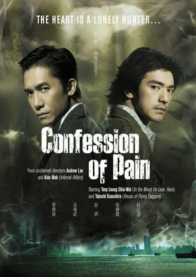 Хештег jin_cheng_wu на ChinTai AsiaMania Форум Confession_of_pain_2007_poster