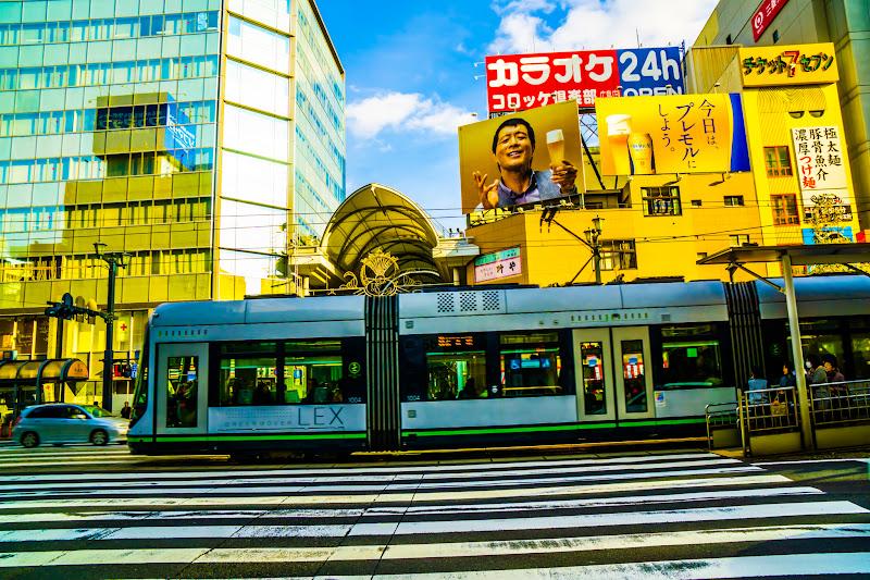 広島 路面電車4