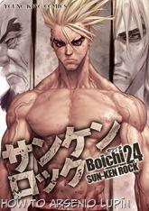 Sun-Ken Rock - Vol.24 (1)