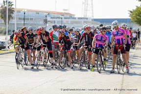 Tour of Cyprus 2012 Start
