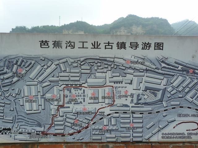 CHINE.SICHUAN.RETOUR A LESHAN - 1sichuan%2B1284.JPG