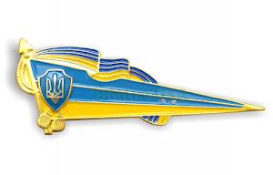 Прапорець на берет синьо-жовтий з тризубом металевий
