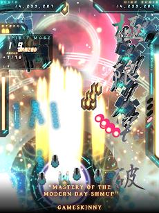 Danmaku Unlimited 3のおすすめ画像4