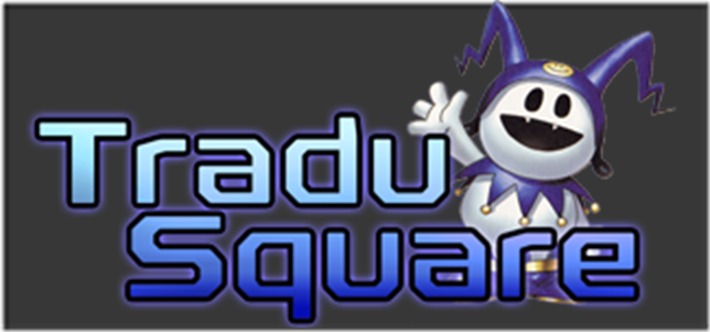 logo tradu square