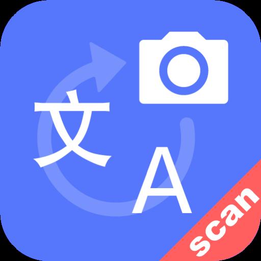 Translator Foto Scan - Translator & File Scanner - Apps on