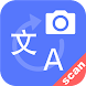 Translator Foto Scan - Translator & File Scanner