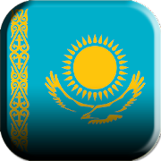 3D Kazakhstan Live Wallpaper