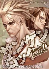 Sun-Ken Rock - Vol.21 (1)