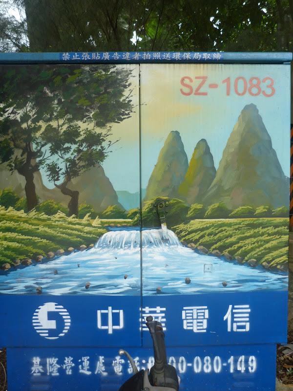 Xizhi, Taipei. Exposition Renoir puis concert au parc Daan - P1330707.JPG