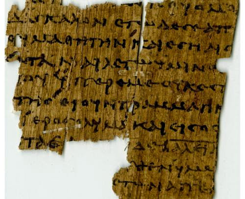 Amateur Archeologists Invited To Decipher Papyri
