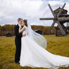 Wedding photographer Anna Berezina (annberezina). Photo of 09.11.2018