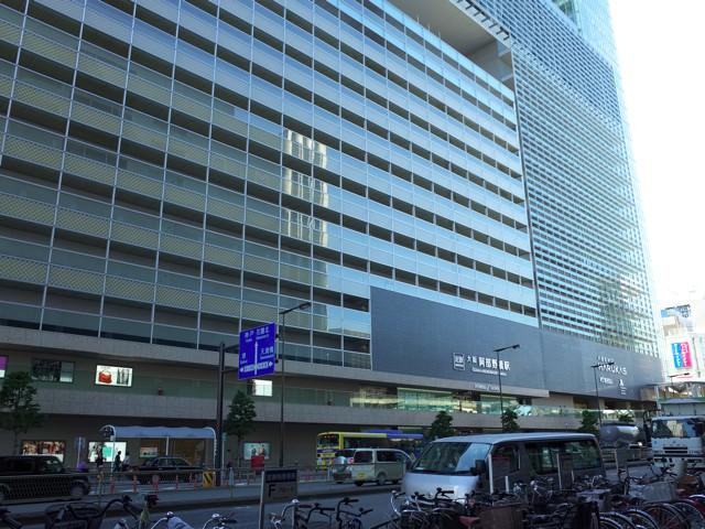 大阪近鉄あべの橋駅のある、あべのハルカスの外観