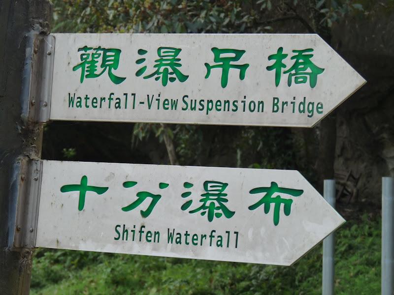 TAIWAN .SHIH FEN, 1 disons 1.30 h de Taipei en train - P1160015.JPG