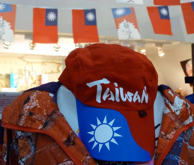 Taipei. Mausolée CKS, exposition Dali - P1220915.JPG