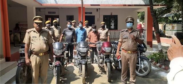 तीन अन्तरजनपदीय वाहन चोर गिरफ्तार, 6 मोटरसाइकिल बरामद