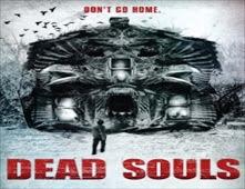 مشاهدة فيلم Dead Souls