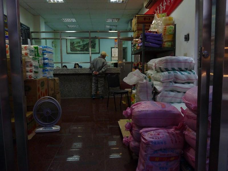 TAIWAN. Chuifen ou Jioufen ...et Keelung ( Nord de Taipei) - jiofen%2B203.jpg