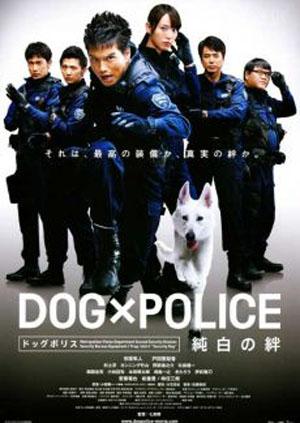 Phim Chú Chó Đặc Nhiệm - Dog X Police: The K-9 Force