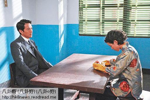 強姦陳茵媺嘅流氓好快又會再出現,仲成為蕭正楠要脅陳茵媺嘅棋子。