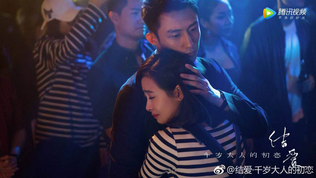 Moonshine and Valentine / The Love Knot: His Excellency's First Love China Web Drama