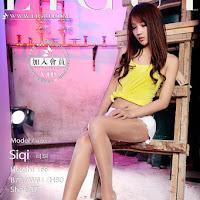 LiGui 2014.08.19 网络丽人 Model 司琪 [35+1P] cover.jpg