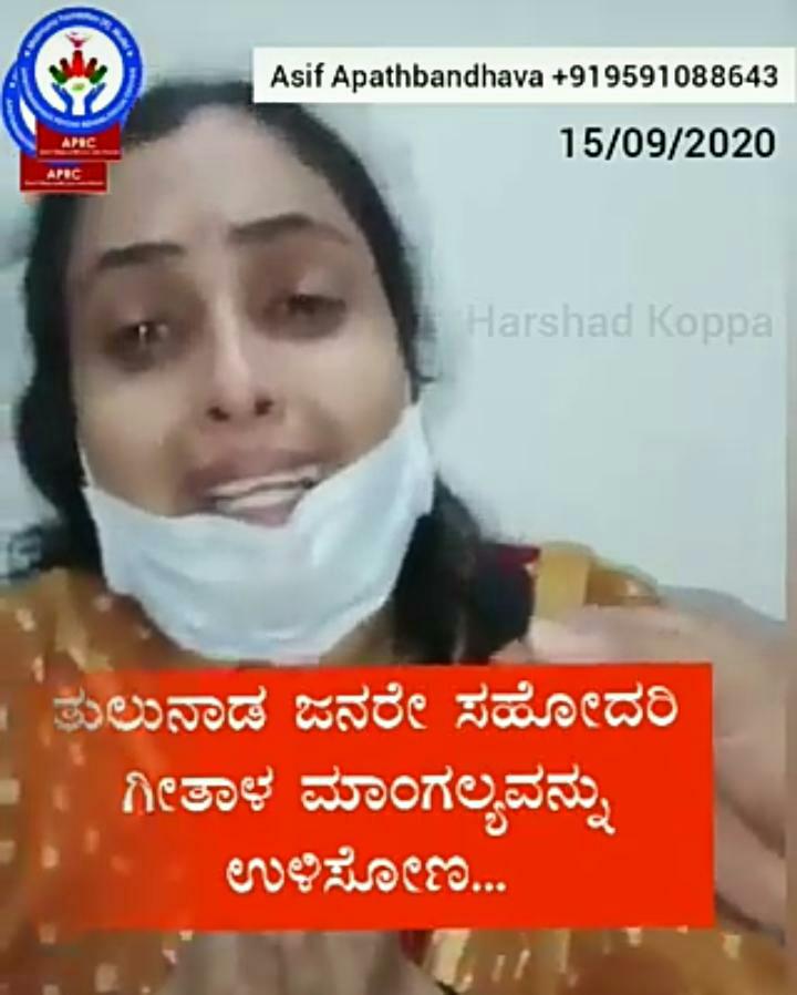 ಪತಿಯ ಉಳಿಸಲು ಮಹಿಳೆಯ ಕಣ್ಣೀರಿಗೆ 14 ಲಕ್ಷ ಸಿಕ್ಕರೂ ಮಾಂಗಲ್ಯ ಕಿತ್ತ  ಯಮರಾಜ (Video)