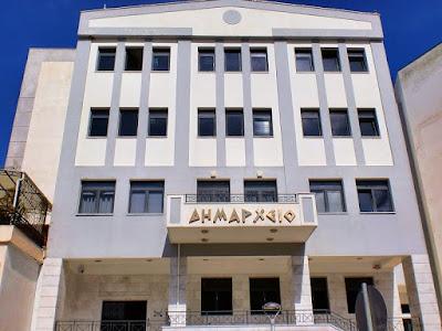 Ηγουμενίτσα: Συμφώνησε ο Δήμος στην ΕΚΤΑΚΤΗ συνεδρίαση Δημοτικού Συμβουλίου που ζήτησε η αντιπολίτευση
