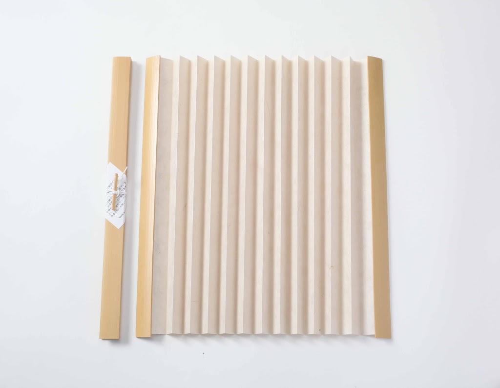 Bamboo Washi Table Mat Sensu