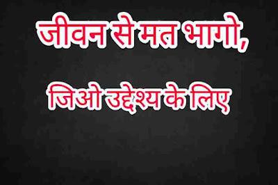 Best educational stories in hindi