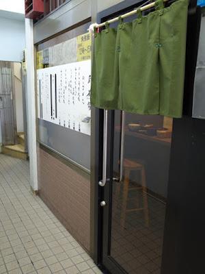 入口にかけられた緑のノレン
