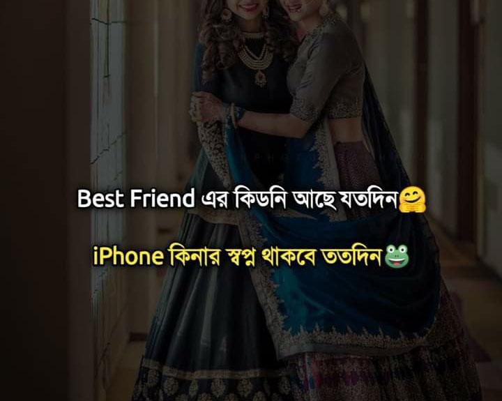 bangla sad kobita photo bengali sad image download sad photo bangla koster picture bengali sad love poem image sad status bangla love koster pic koster kotha pic