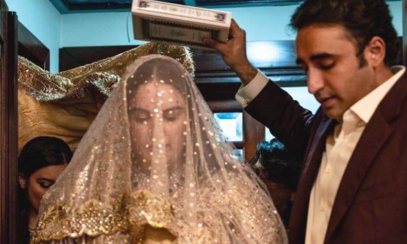 bakhtawar Bhutto Zardari wedding