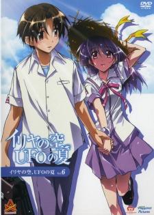 Iriya no Sora, UFO no Natsu - Sky of Iriya, Summer of UFO (2005)