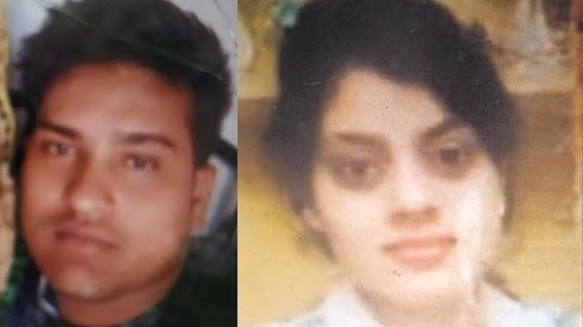 'आई एम सॉरी, मुझे पति के साथ नहीं रहना है' लिख बेटी संग गंगा में कूद गई महिला