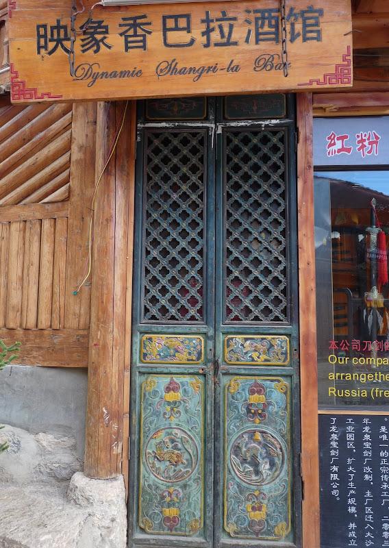 Chine.Yunnan. Ganten Sumtsenling Monastery, Shangri la - P1260175.JPG