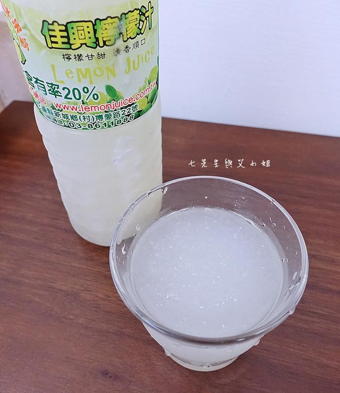 11 佳興檸檬汁 佳興冰果室 花蓮美食 團購美食 人氣團購