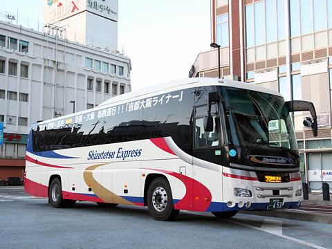 しずてつジャストライン「京都大阪ライナー」・653