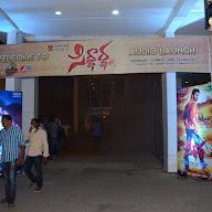 Siddhartha Movie Audio Release Photos