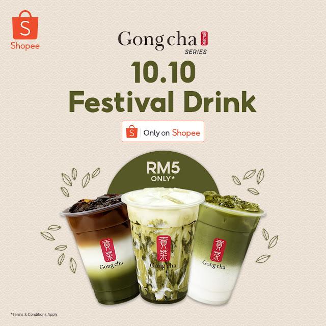 Shopee Gong Cha Drinks Matcha