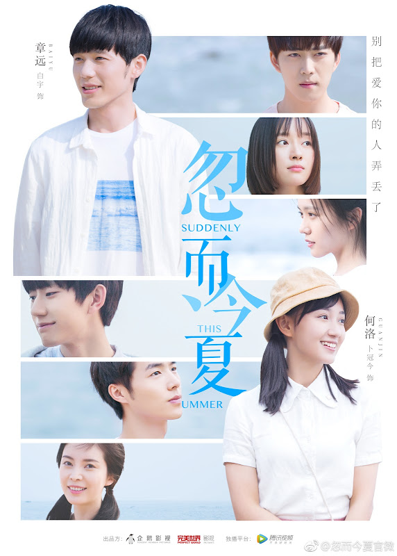 Suddenly This Summer China Web Drama