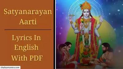 Satyanarayan Aarti Lyrics in English With PDF