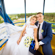 Wedding photographer Ekaterina Moskaleva (moskalevaekat). Photo of 14.09.2016
