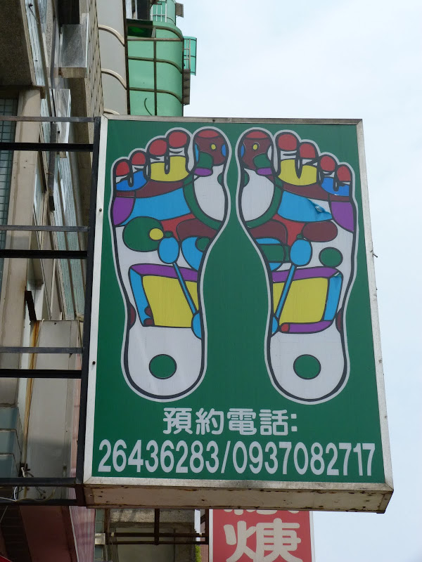 TAIWAN. Meli melo - P1130678.JPG