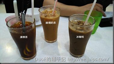 港字號茶餐廳-凍飲