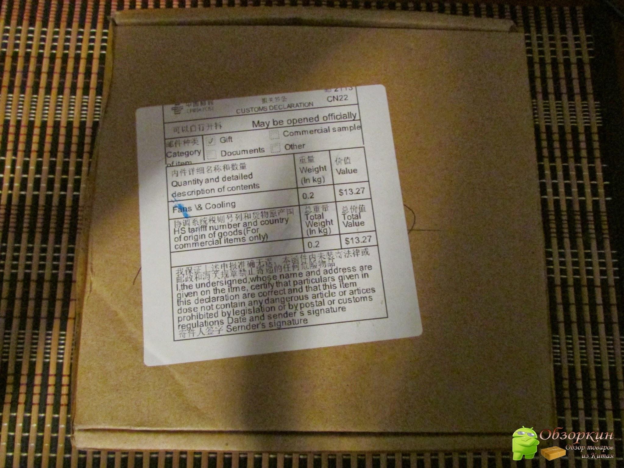 Вентиляторы для ПК. Посылка из Китая. Aliexpress