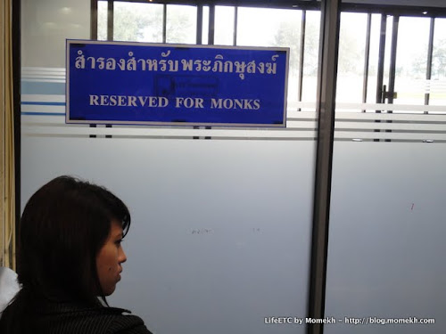 Reserved for Monks sign at Phuket Airport, Thailand