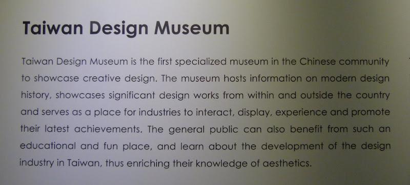 Taipei. Songshan Cultural and Creative Park. Musée du Design - P1230087.JPG