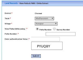 தமிழ்நாடு நில தகவல்| Online Land Ownership Patta chitta