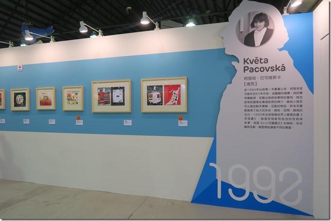 世界插畫大展 at 高雄駁二 (116)
