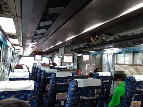 北海道北見バス「高速えんがる号」 2053 発車直前の車内